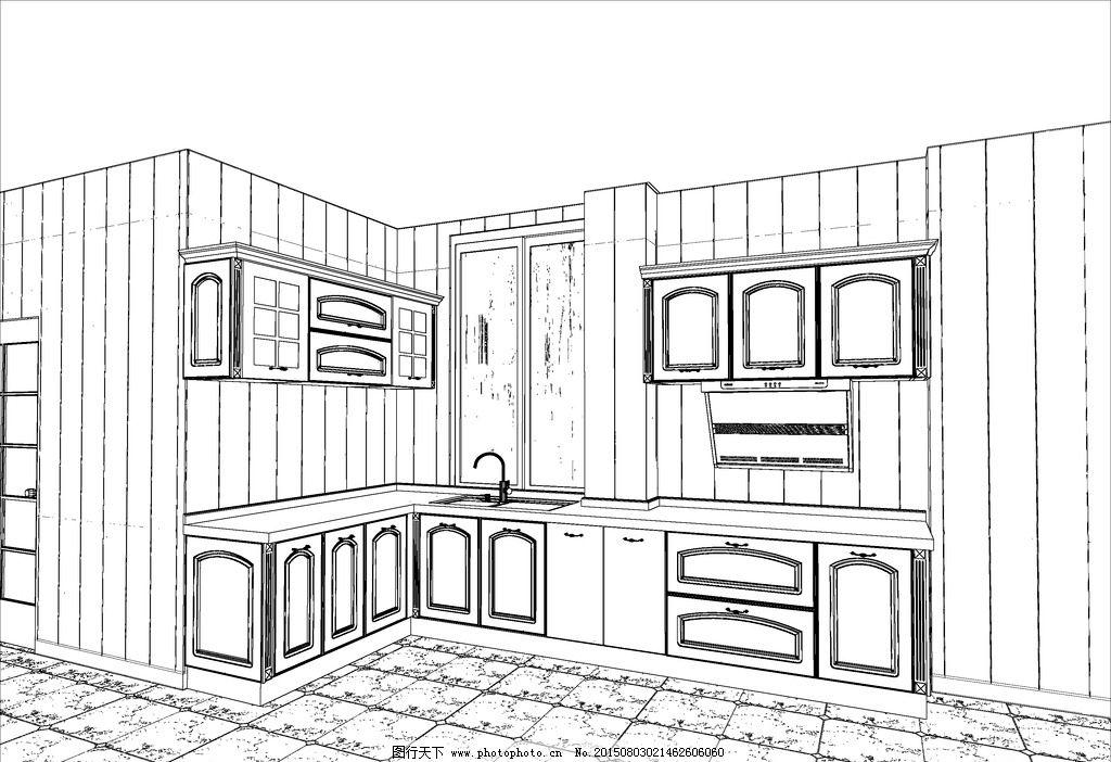 橱柜 整体橱柜 3d 手绘效果      设计图 设计方案 美式风格 设计 3d