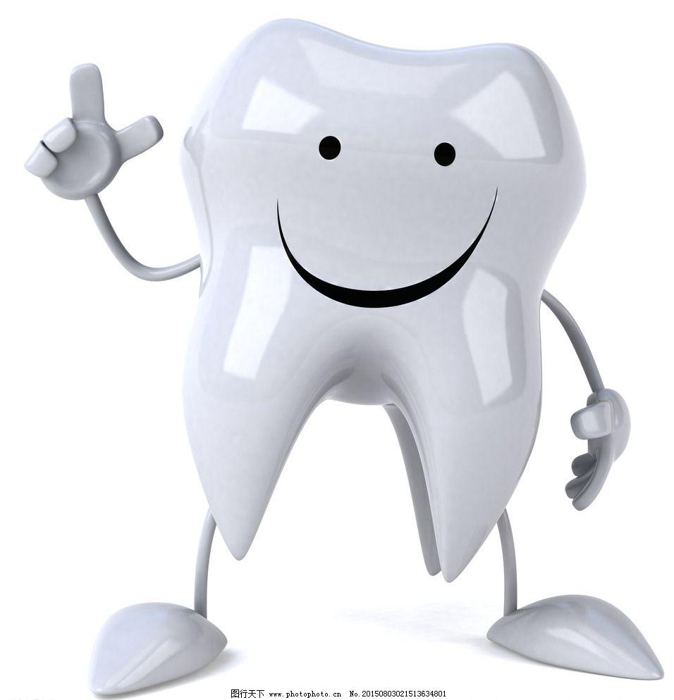 300DPI 3D设计 JPG 卡通牙齿 口腔 设计 牙齿 牙齿矫正 牙齿模型 牙医 卡通牙齿 牙齿小人 牙齿 牙齿模型 牙医 护齿 牙套 口腔 口部 贝齿保护牙齿 牙齿矫正 医疗护理 设计 3D设计 300DPI JPG 3D模型素材 其他3D模型