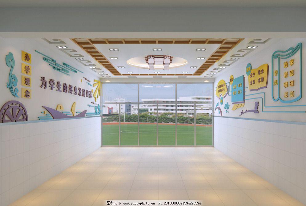 学校大厅设计效果图图片