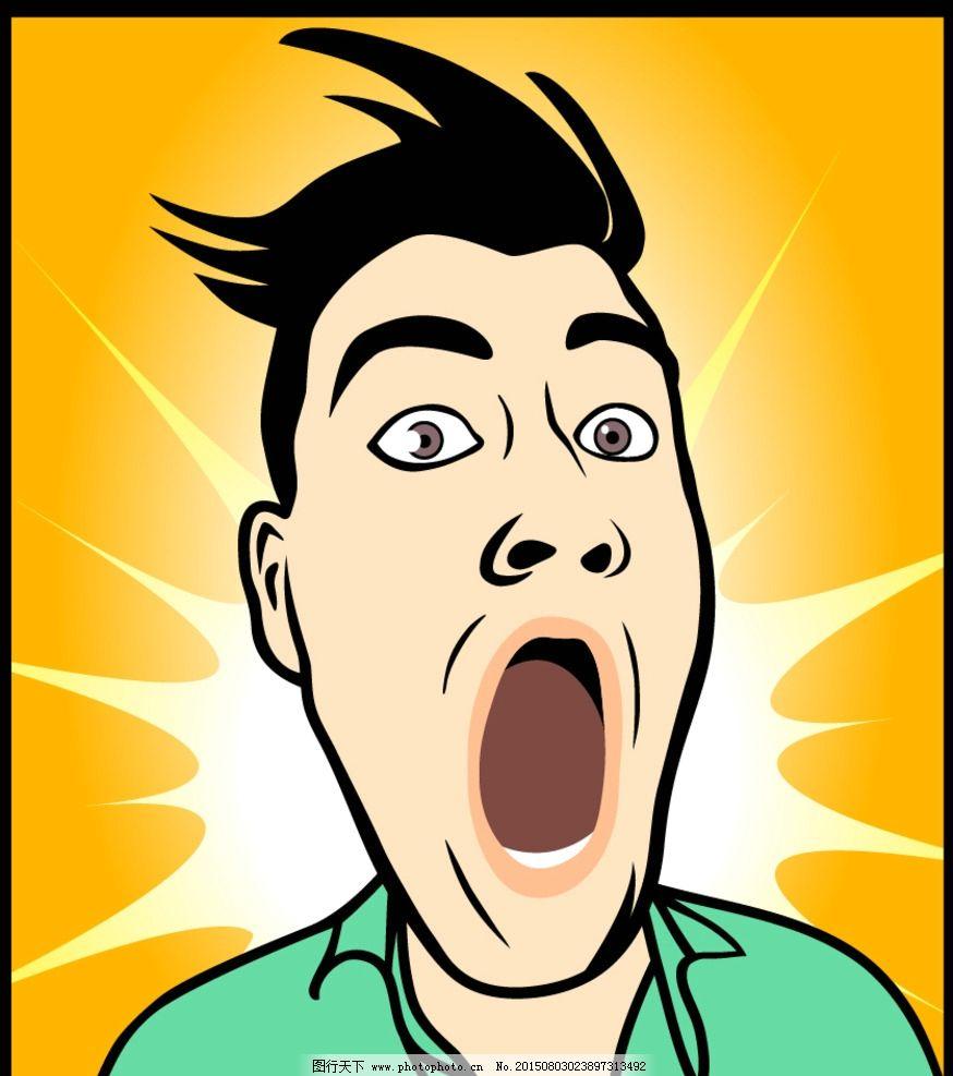 男惊讶矢量表情 人物 男性 男人 惊讶表情 惊恐表情 矢量人物图片