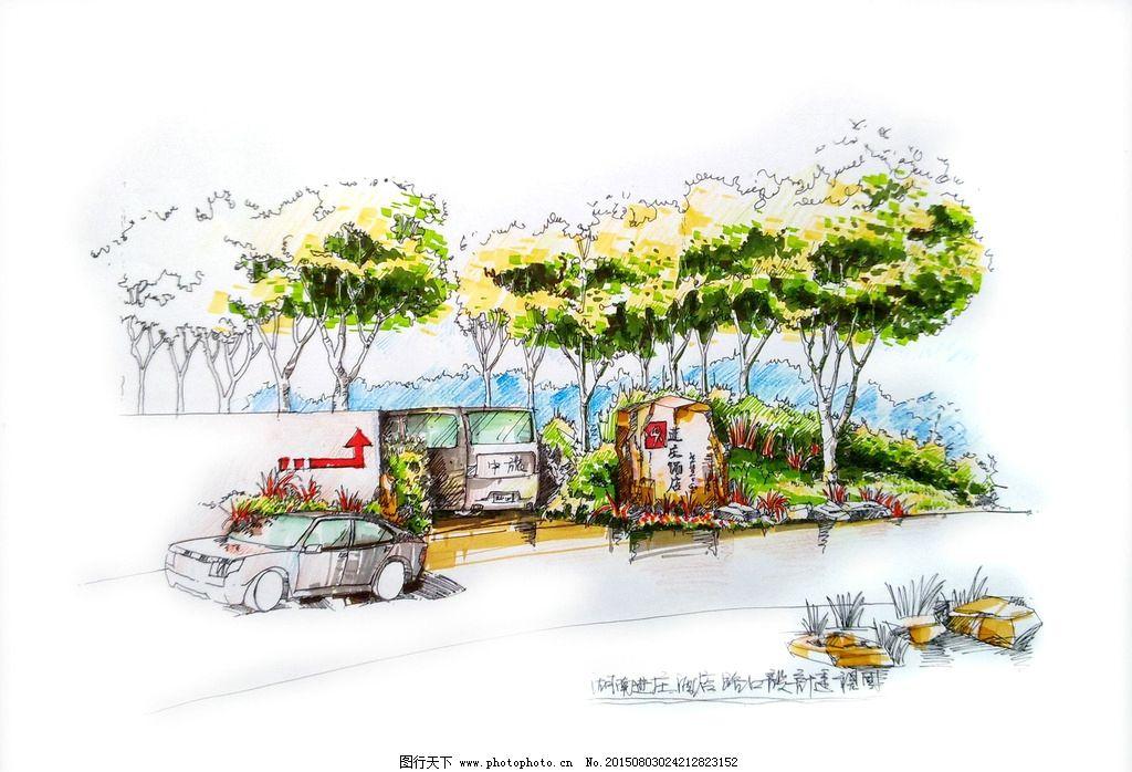手绘 彩色 设计         设计 自然景观 建筑园林 300dpi jpg