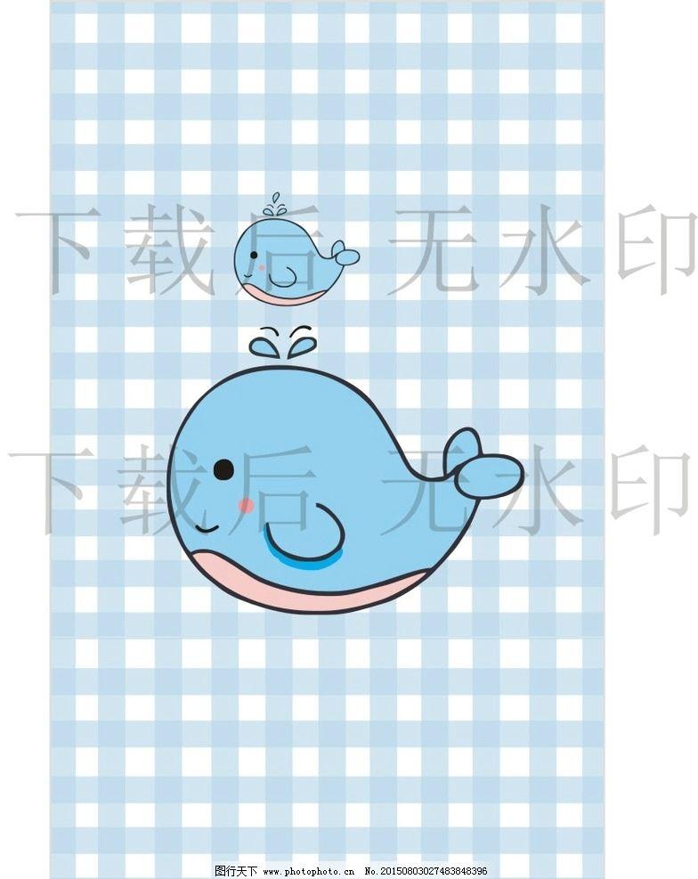 cdr 矢量 小鲸鱼 蓝色 可爱格子 手绘 卡通 设计 生物世界 海洋生物