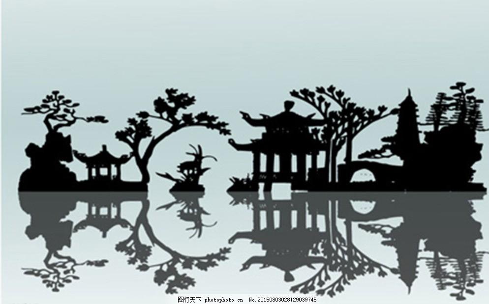 矢量风景图 亭子 假山 山水 松树 素花 古风 山水亭 自然景观