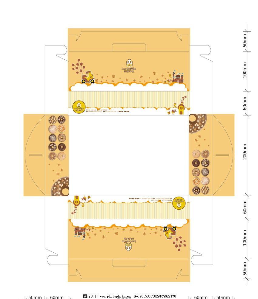 包装盒 展开图 餐饮 泡芙盒