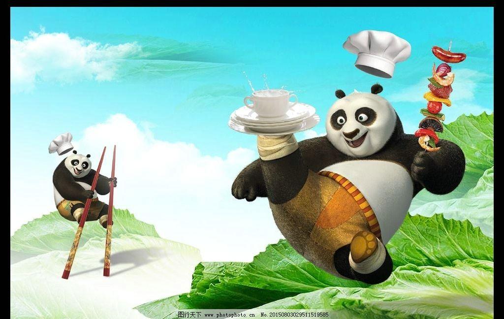 功夫熊猫 功夫餐厅 卡通人物 熊猫餐厅 餐厅文化 国宝餐厅 国宝 超越