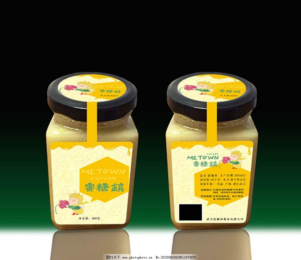 蜂蜜 瓶子 包装设计 效果图图片