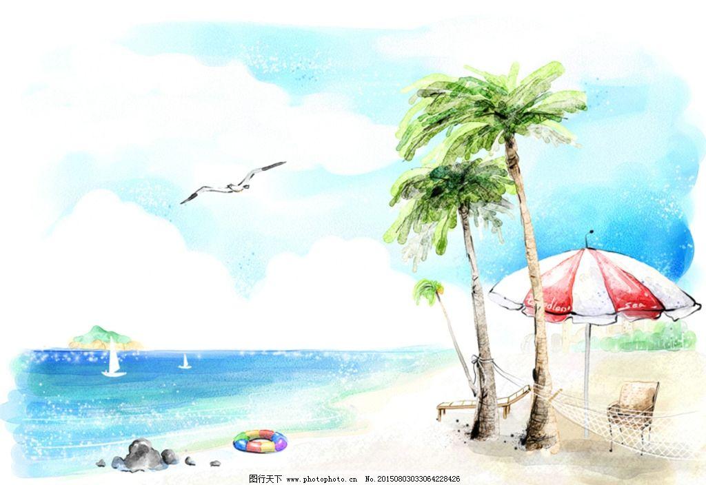 手绘水彩沙滩风景插画图片