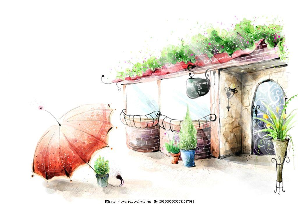 手绘水彩欧式街景风光插画 水粉街景画 遮阳伞 咖啡吧 咖啡厅 小阳台
