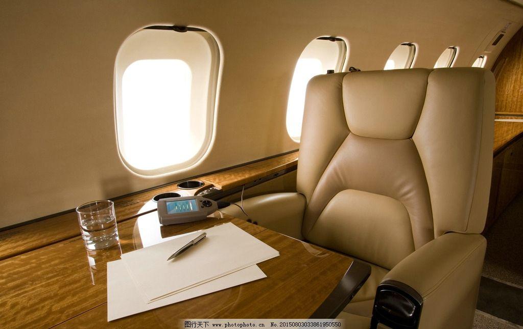 飞机座椅 机舱 飞机内部
