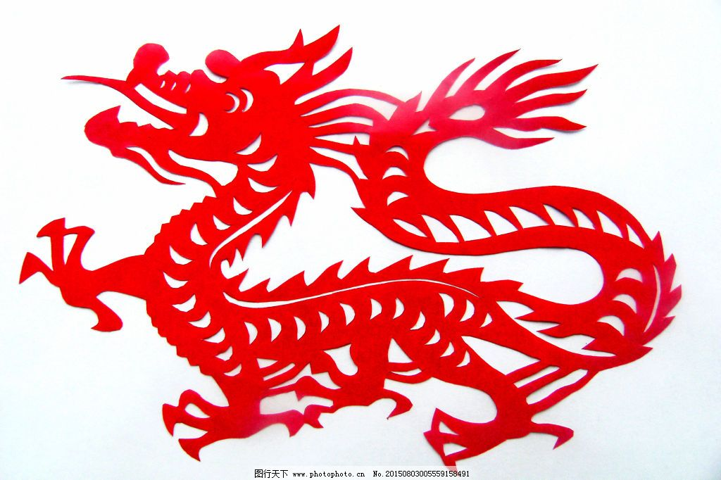 cdr 传统文化 动物 非物质文化遗产 剪纸 剪纸艺术 龙 龙图腾 龙形