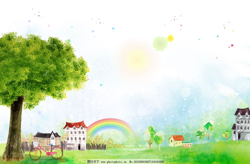 水彩背景 风景海报 绿树 彩虹 房子 水彩背景 水彩画面 海报背景图