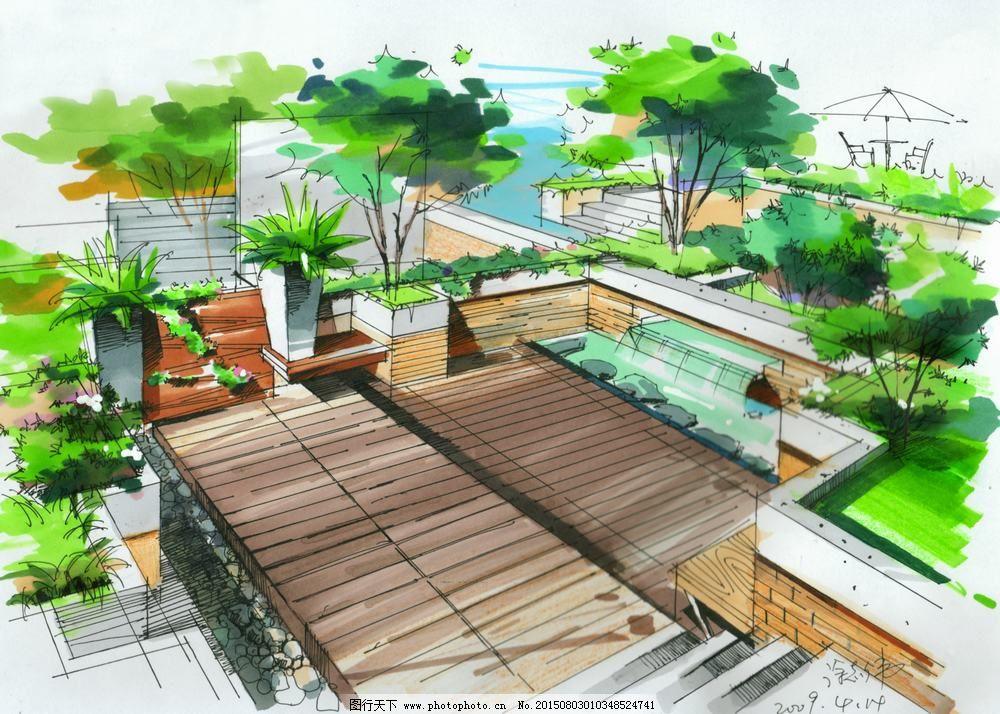 园林景观设计免费下载
