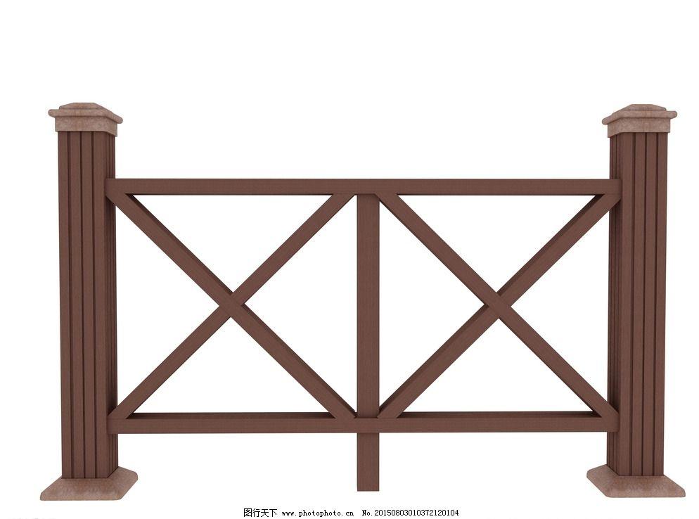 防腐木栏杆高清效果图图片
