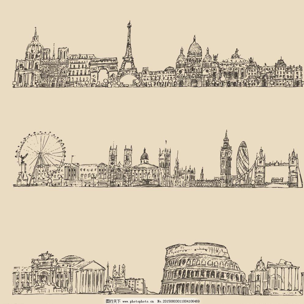 环境设计 简笔画 建筑设计 楼房 设计 手绘建筑 建筑写生 巴黎铁塔