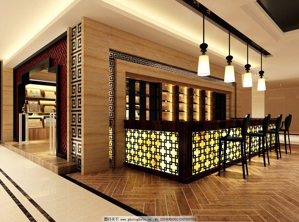 中式吧台背景墙图片