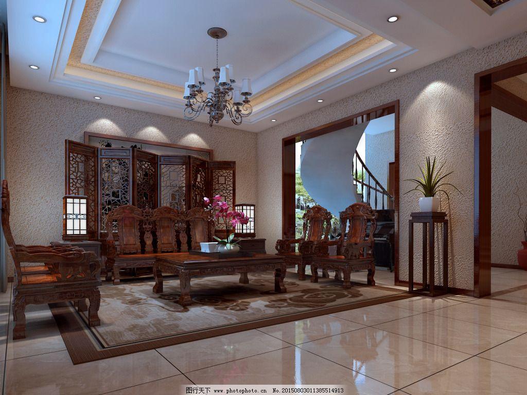 中式客厅设计效果图 电视墙 吊顶设计 室内设计 室内效果图 个性客厅图片