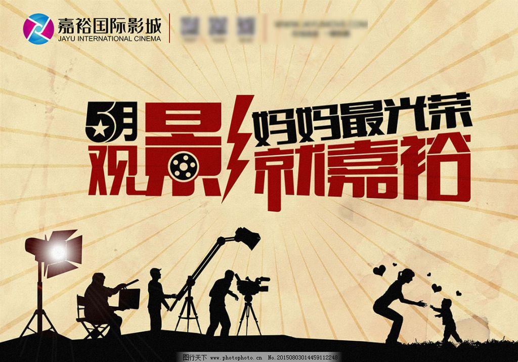 劳动节海报1