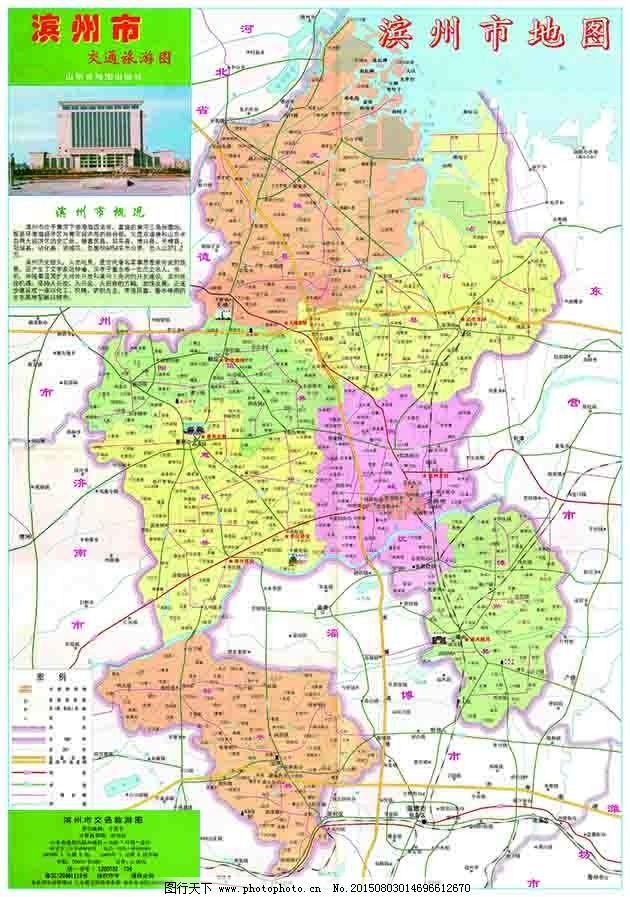 滨州市地图_其他_原创设计_图行天下图库