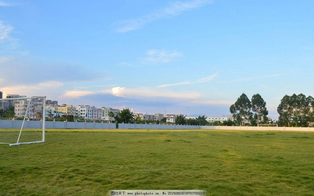 足球场图片_其他_建筑园林图片