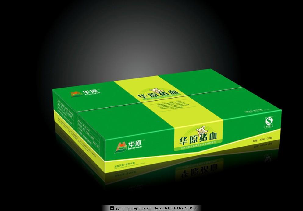 包装盒 展开图 猪血 食品包装 包装箱 纸箱 环保包装盒 包装 设计