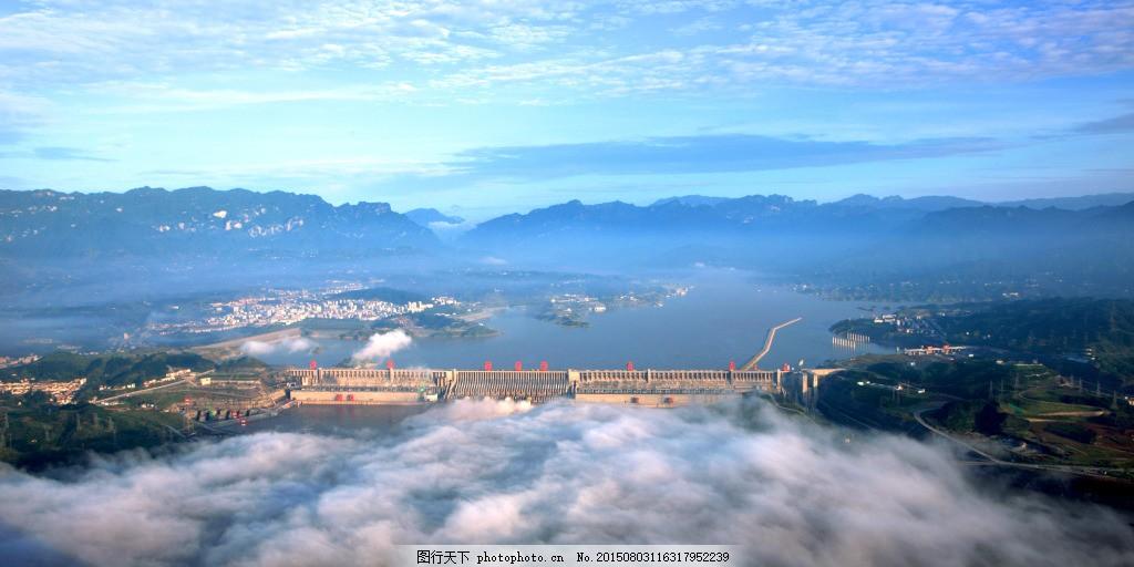 宜昌三峡大坝 风景 鸟瞰 壮观 美景 气势 宏伟壮观 旅游 中国