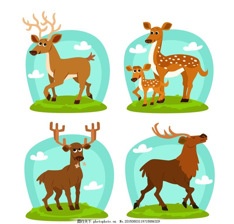 卡通鹿设计矢量 鹿 可爱 动物园 走 梅花鹿 云 花鹿 鬣鹿 爪哇鹿 ai