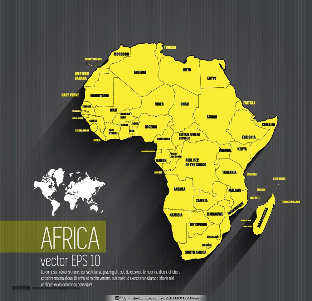 非洲地图矢量图,矢量地图 商务金融 矢量素材 黄