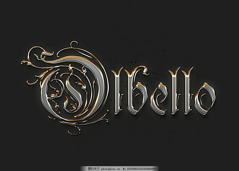 复古字体 发光 立体 金属 质感 英文 其他 黑色