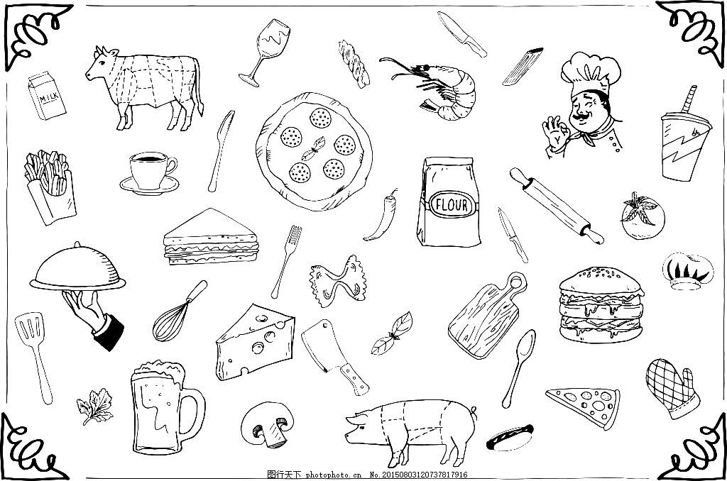花纹花边 芝士 手绘食物 手绘美食 香槟 厨师 手套 咖啡 奶茶 手绘
