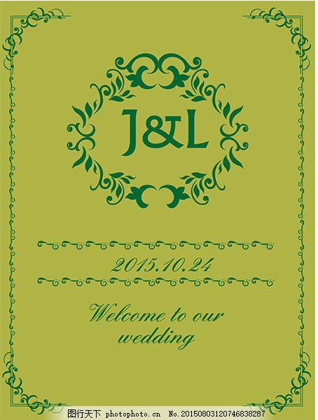 森系婚礼迎宾牌 森系背景 森系花纹 黄色