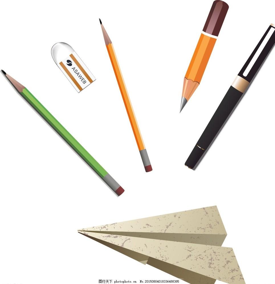 纸飞机 铅笔图片