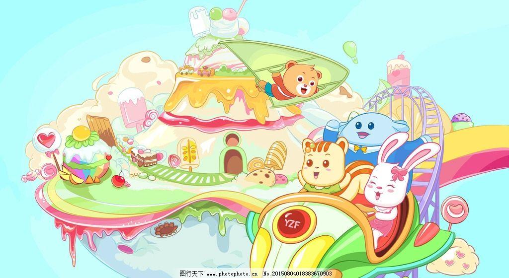 冰淇淋卡通背景图