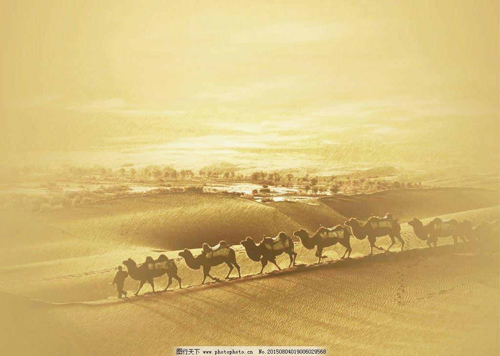 有关丝绸之路的图片_丝绸之路沙画图片_绘画书法_文化艺术_图行天下图库
