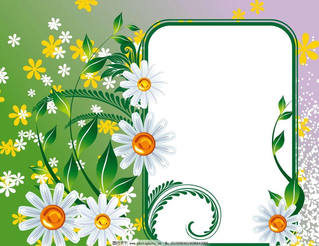 墙纸花卉设计图片