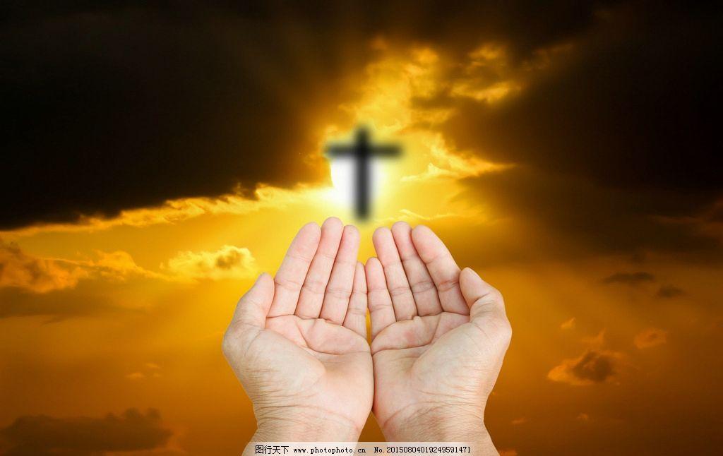 手捧十字架图片