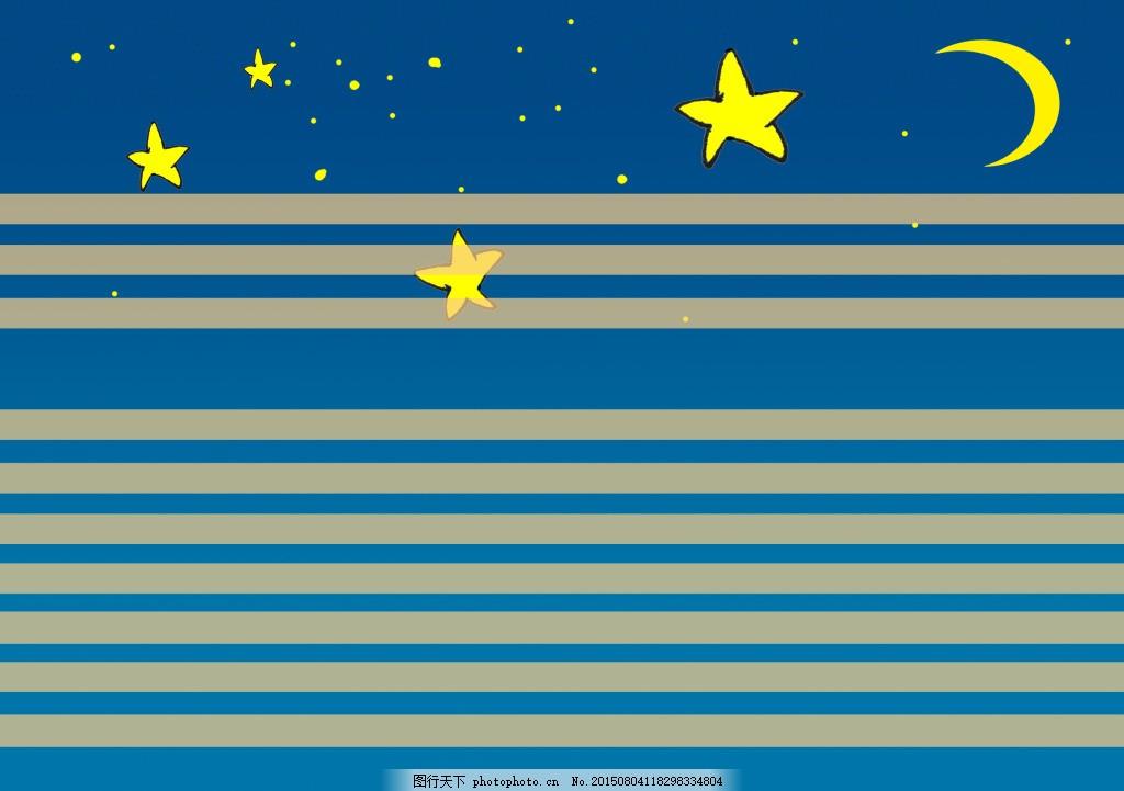 星空背景 夜空 星空 星星 月亮 手绘 信纸 psd