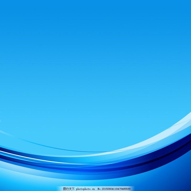 蓝色商务素材 蓝色 商务 科技 背景模板 素材 psd 青色 天蓝色