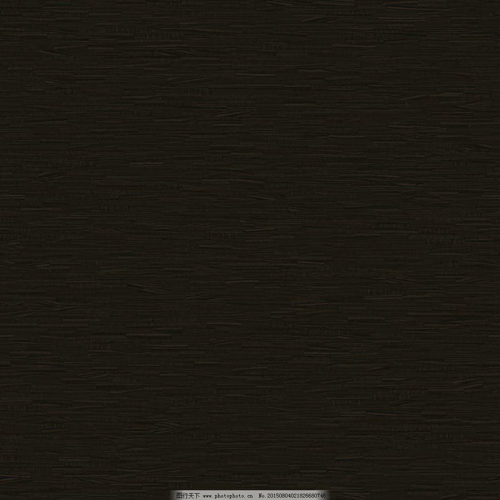 黑色无缝木纹贴图免费下载