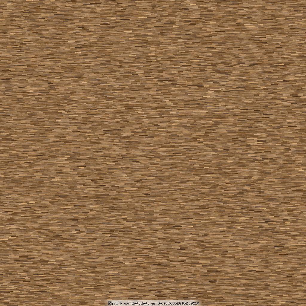 木地板贴图_材质贴图_3d设计
