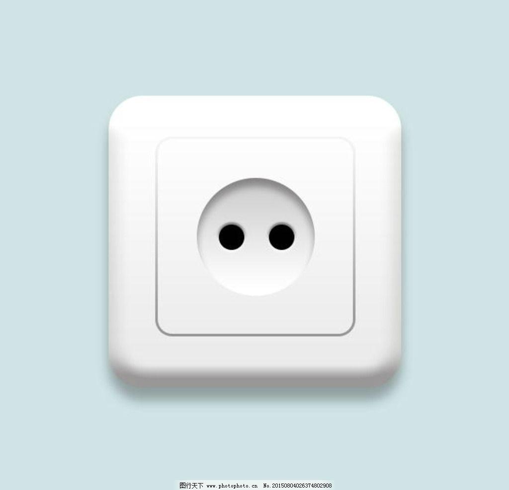 家用插座 节能小插座 家用电器 电器图标 两孔小插座