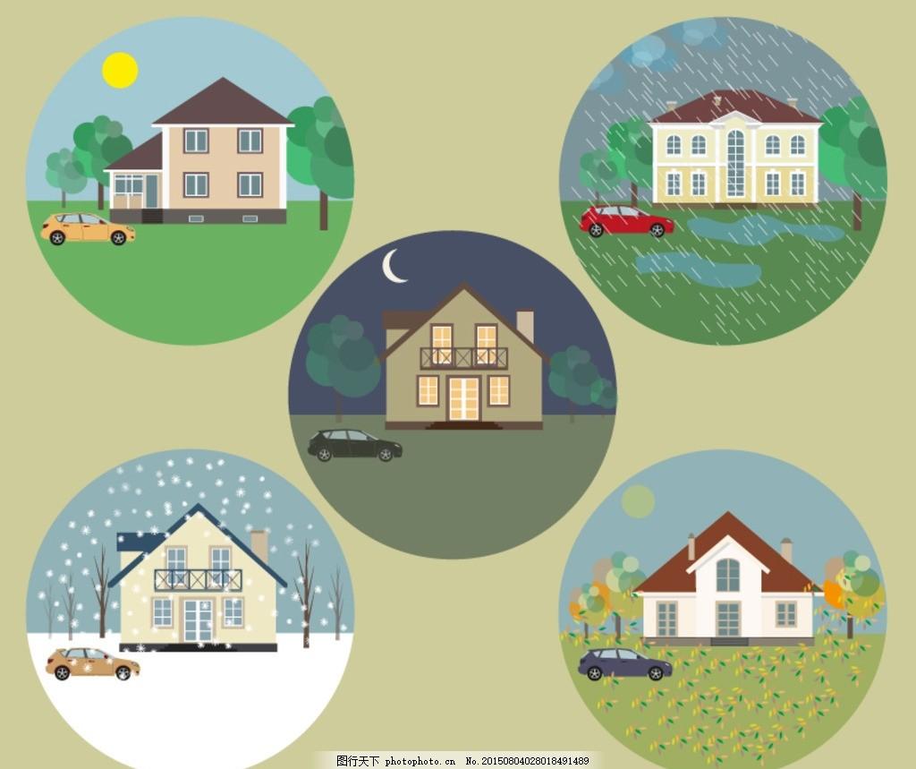 圆形房屋图标矢量素材 树木 大树 植物 住房 房子 屋子 别墅