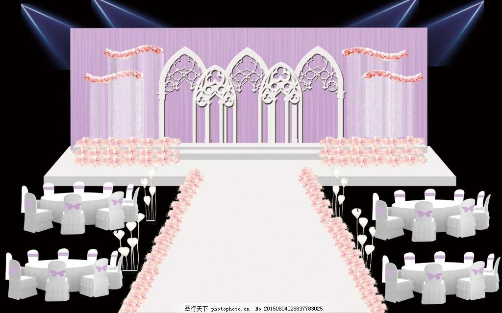 紫色婚礼舞台背景 背景 宫廷风格 婚礼 欧式屏风 舞台 紫色
