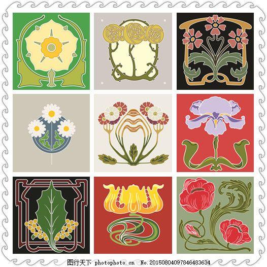 9张欧式花朵素材 墙纸 白色