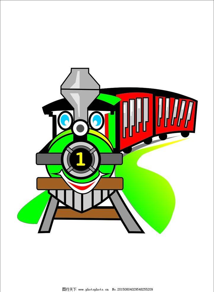 小火车 矢量图 cdr 小素材 卡通 可爱 小挂件 设计 广告设计 广告设计