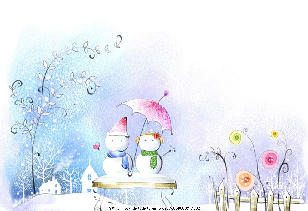 手绘水彩雪景风光插画图片
