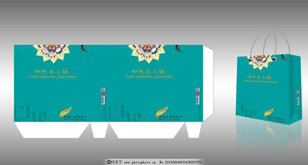 300dpi psd 包装设计 广告设计 设计 手提袋 手提袋展开图 茶叶礼品袋