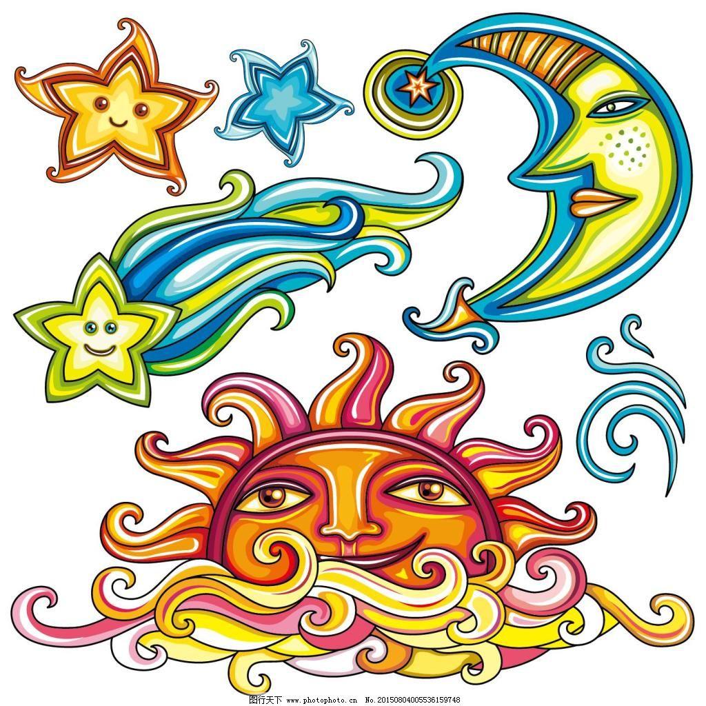 手绘 太阳 星星 月亮 太阳
