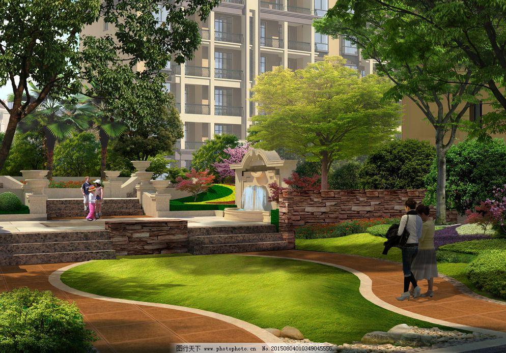 建筑效果图 景观设计 欧式园林 设计 小区效果图 小区环境 欧式园林图片