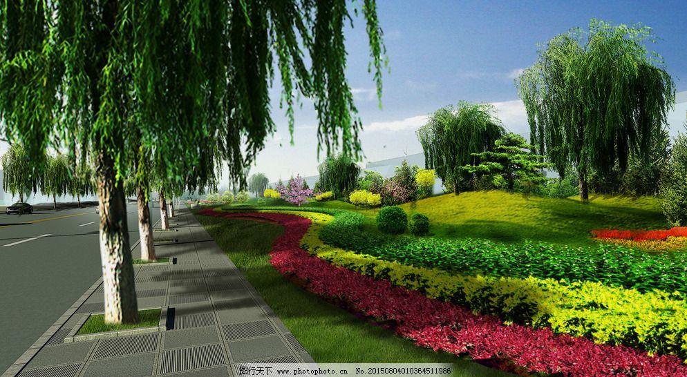 72dpi jpg 环境设计 景观设计 设计 人视图 道路绿化带 道路景观设计