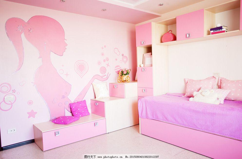女生房间图片